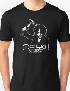 Old Boy T-Shirt T-Shirt