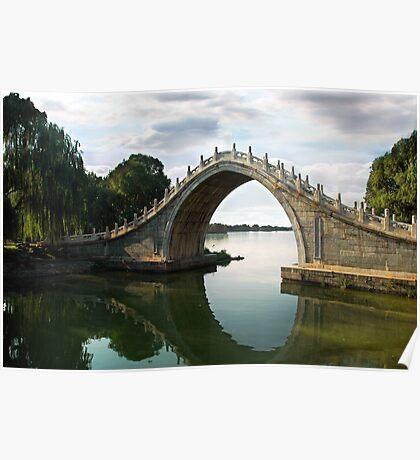 Jade Belt Bridge - China 2006 Poster