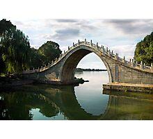 Jade Belt Bridge - China 2006 Photographic Print