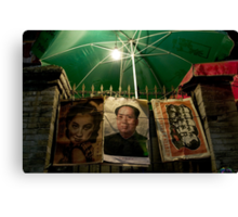 Chine 中国 - Pékin [Beijing] 北京 Canvas Print