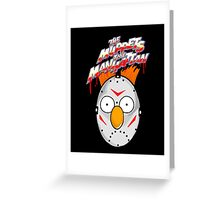 muppets beaker mashup friday the 13th Greeting Card