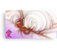 Love in the Orient Canvas Print