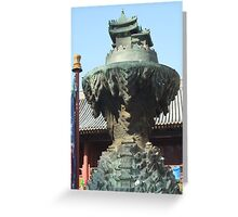 Lama Temple, Beijing Greeting Card