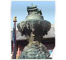 Lama Temple, Beijing Poster