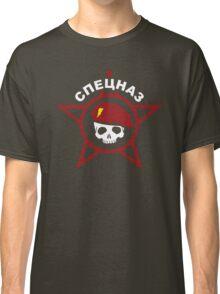 Spetsnaz (Custom Logo) Classic T-Shirt