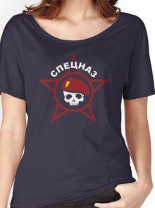 Spetsnaz (Custom Logo) Women's Relaxed Fit T-Shirt