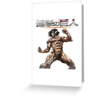 Eren Yeager - Shingeki No Kyojin Greeting Card