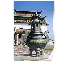 Gandan Monastery Poster