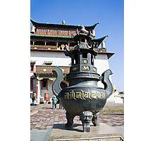 Gandan Monastery Photographic Print