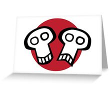 Get some theatrical skull Greeting Card