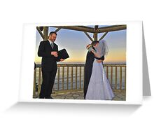 Gazebo Wedding Greeting Card