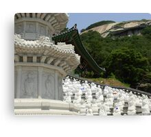 Bumunsa Temple, South Korea Canvas Print