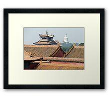 Eastern Skyline Framed Print