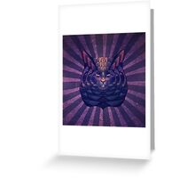 The Cosmic Bear Greeting Card