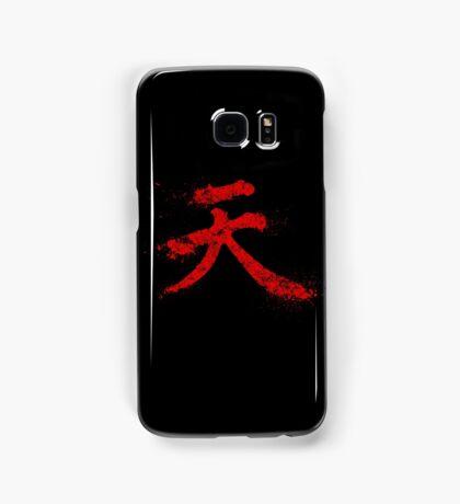 Akuma Kanji Samsung Galaxy Case/Skin