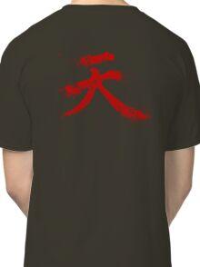 Akuma Kanji Classic T-Shirt