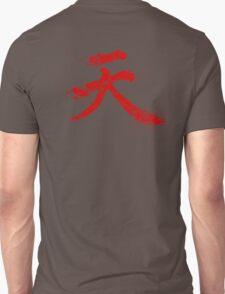 Akuma Kanji T-Shirt