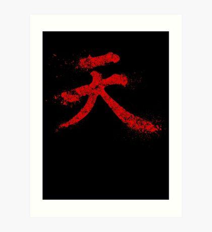 Akuma Kanji Art Print