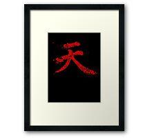 Akuma Kanji Framed Print