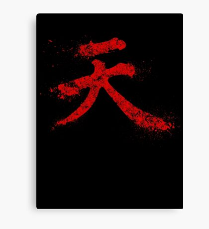 Akuma Kanji Canvas Print