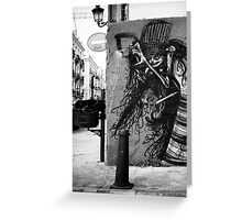 el arte de la calle Greeting Card