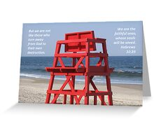 Atlantic Beach Lifeguard Chair Greeting Card