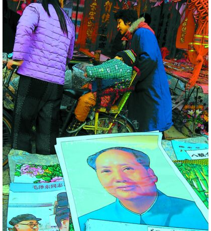 Mao on the Market Sticker