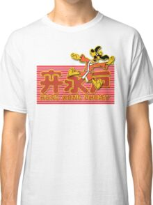 Hong Kong Phooey Chinatown #2 Classic T-Shirt