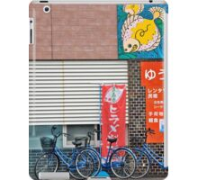 Blue Bikes iPad Case/Skin