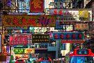 Mong Kok - Hong Kong by Paul Thompson Photography