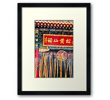 Wong Tai Sin Temple 2 Framed Print