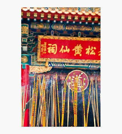 Wong Tai Sin Temple 2 Photographic Print