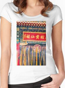 Wong Tai Sin Temple 2 Women's Fitted Scoop T-Shirt