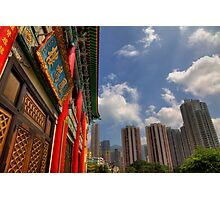 Wong Tai Sin Temple Photographic Print