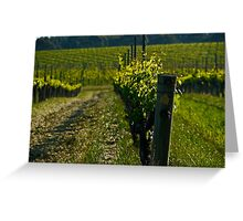 Chardy Greeting Card