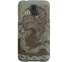 What the hell... ? Samsung Galaxy Case/Skin