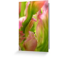 Green Wave  - JUSTART © Greeting Card