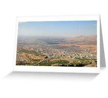 an awe-inspiring Iraq landscape Greeting Card