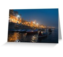 Varanasi Ghats-Before Sunrise-1 Greeting Card
