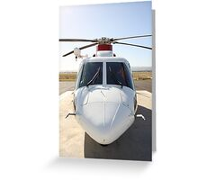 Helicopter Sikorsky S 76A #2 Greeting Card
