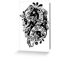 chopped Greeting Card