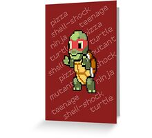 Squirtle Turtle - Raph Greeting Card