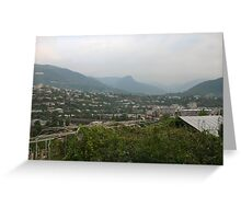 an awesome Armenia landscape Greeting Card