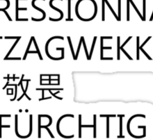 awesome languages (black) Sticker