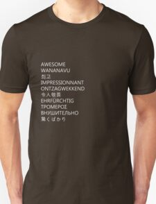 awesome languages (white) T-Shirt