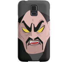 Shan Yu Samsung Galaxy Case/Skin