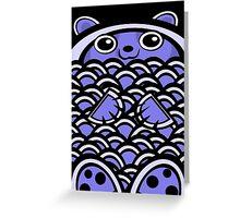 Cuddly Blue Bear Greeting Card