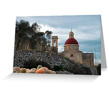 Mtahleb Chapel Revisited Greeting Card