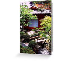 A Garden in Kyoto (III), Japan 2009 Greeting Card