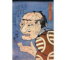 Japanese Woodblock Print Photographic Print